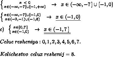\left \{ {{x\ \textless \ 0} \atop {x\in (-\infty ,-7\, ]\cup [-1,+\infty )}} \right. \; \; \to \; \; x\in (-\infty ,-7\, ]\cup [-1,0)\\\\ \left \{ {{x\in (-\infty ,-7\, ]\cup [-1,0)} \atop {x\in (-2,-1)\cup (-1,8)}} \right. \; \; \to \; \; \underline {x\in (-1,0)}\\\\c)\; \;  \left \{ {{x\in [\, 0,7\, ]} \atop {x\in (-1,0)}} \right. \; \; \to \; \; \underline {\underline {x\in (-1,7\, ]\; }}\\\\Celue\; resheniya:0,1,2,3,4,5,6,7.\\\\Kolichestvo\; \; celux\; reshenij=8.