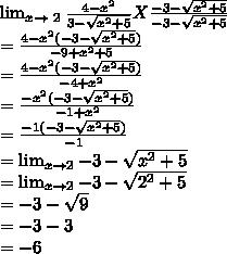 \lim_{x \to \ 2}  \frac{4-x^{2}  }{3- \sqrt{ x^{2} + 5} }  X  \frac{-3- \sqrt{ x^{2} +5} }{-3- \sqrt{ x^{2} +5}} \\ =  \frac{ 4-  x^{2} (-3- \sqrt{ x^{2} +5} )}{-9+ x^{2} +5 }  \\ =  \frac{ 4-  x^{2} (-3- \sqrt{ x^{2} +5} )}{-4+ x^{2}  }  \\ =  \frac{ -  x^{2} (-3- \sqrt{ x^{2} +5} )}{-1+ x^{2}  }  \\  =  \frac{ -  1 (-3- \sqrt{ x^{2} +5} )}{-1 }  \\ =  \lim_{x \to 2} -3- \sqrt{ x^{2} + 5}  \\ =  \lim_{x \to 2} -3- \sqrt{ 2^{2} + 5 }  \\ =  -3- \sqrt{ 9}  \\ =  -3-3  \\  = -6