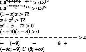 0.3^{2+4+6+...+2x}>0.3^{72}\\0.3^{\frac{2*2+2(x-1)}{2}*x}>0.3^{72}\\(1+x)x>72\\x+x^2>72\\x^2+x-72>0\\(x+9)(x-8)>0\\---------------->x\\    +   \ \ \    (-9) \ \ \ \ \ \ \ -  \ \ \ \ \ \ \ \ \ \ \ \ \ 8 \ +\\(-oo;-9) \ U \ (8;+oo)