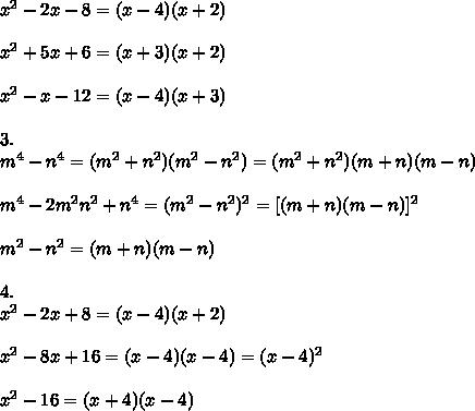 x^{2}-2x-8=(x-4)(x+2) \\  \\  x^{2}+5x+6=(x+3)(x+2) \\  \\  x^{2}-x-12=(x-4)(x+3) \\  \\ 3.  \\  m^{4}-n^{4}=( m^{2}+ n^{2})( m^{2}- n^{2})=(m^{2}+n^{2})(m+n)(m-n) \\  \\  m^{4}-2m^{2}n^{2}+n^{4}=(m^{2}-n^{2})^{2}=[(m+n)(m-n)]^{2} \\  \\  m^{2}-n^{2}=(m+n)(m-n) \\  \\ 4. \\ x^{2}-2x+8=(x-4)(x+2) \\  \\  x^{2}-8x+16=(x-4)(x-4)=(x-4)^{2} \\  \\  x^{2} -16=(x+4)(x-4)