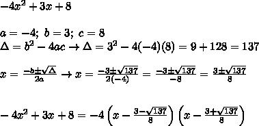 -4x^2+3x+8\\\\a=-4;\ b=3;\ c=8\\\Delta=b^2-4ac\to\Delta=3^2-4(-4)(8)=9+128=137\\\\x=\frac{-b\pm\sqrt\Delta}{2a}\to x=\frac{-3\pm\sqrt{137}}{2(-4)}=\frac{-3\pm\sqrt{137}}{-8}=\frac{3\pm\sqrt{137}}{8}\\\\\\-4x^2+3x+8=-4\left(x-\frac{3-\sqrt{137}}{8}\right)\left(x-\frac{3+\sqrt{137}}{8}\right)
