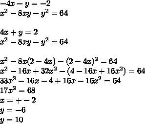 -4x-y=-2\\x^2-8xy-y^2=64\\\\4x+y=2\\x^2-8xy-y^2=64\\\\x^2-8x(2-4x)-(2-4x)^2=64\\x^2-16x+32x^2-(4-16x+16x^2)=64 \\ 33x^2-16x-4+16x-16x^2=64\\ 17x^2=68\\  x=+-2\\ y=-6\\ y=10