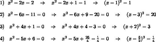 1)\ \ x^{2} -2x=2\ \ \ \Rightarrow\ \ \ x^2-2x+1=1\ \ \ \Rightarrow\ \ \ (x-1)^2=1\\\\2)\ \ x^{2} -6x-11=0\ \ \ \Rightarrow\ \ \ x^2-6x+9-20=0\ \ \ \Rightarrow\ \ \ (x-3)^2=20\\\\3)\ \ \ x^{2} +4x+1=0\ \ \ \Rightarrow\ \ \ x^{2} +4x+4-3=0\ \ \ \Rightarrow\ \ \ (x+2)^2=3\\\\4)\ \ \ x^{2} -5x+6=0\ \ \ \Rightarrow\ \ \  x^{2} -5x+ \frac{25}{4}- \frac{1}{4} =0 \ \ \ \Rightarrow\ \ \ (x- \frac{5}{2})^2= \frac{1}{4}  \\\\