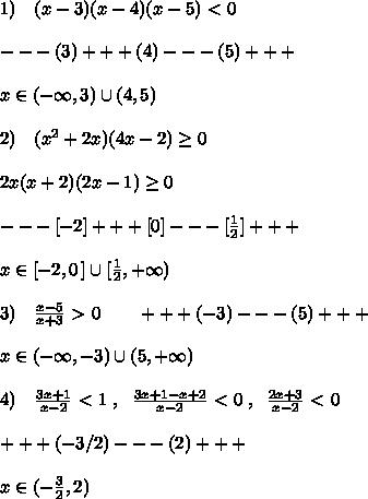 1)\quad (x-3)(x-4)(x-5)\ \textless \ 0\\\\---(3)+++(4)---(5)+++\\\\x\in (-\infty ,3)\cup (4,5)\\\\2)\quad (x^2+2x)(4x-2) \geq 0\\\\2x(x+2)(2x-1) \geq 0\\\\---[-2]+++[0]---[\frac{1}{2}]+++\\\\x\in [-2,0\, ]\cup [\frac{1}{2},+\infty )\\\\3)\quad \frac{x-5}{x+3} \ \textgreater \ 0\qquad +++(-3)---(5)+++\\\\x\in (-\infty ,-3)\cup (5,+\infty )\\\\ 4)\quad \frac{3x+1}{x-2 } \ \textless \ 1\; ,\ \; \frac{3x+1-x+2}{x-2} \ \textless \ 0\; ,\; \; \frac{2x+3}{x-2} \ \textless \ 0\\\\+++(-3/2)---(2)+++\\\\x\in (-\frac{3}{2},2)