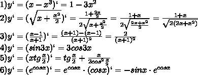1) y`=(x-x^3)`=1-3x^2\\2)y`=(\sqrt{x+\frac{x^2}{2}})`=\frac{1+\frac{2x}{2}}{2\sqrt{x+\frac{x^2}{2}}}=\frac{1+x}{2\sqrt{\frac{2x+x^2}{2}}}=\frac{1+x}{\sqrt{2(2x+x^2)}}\\3)y`=(\frac{x-1}{x+1})`=\frac{(x+1)-(x-1)}{(x+1)^2}=\frac{2}{(x+1)^2}\\4)y`=(sin3x)`=3cos3x\\5)y`=(xtg\frac{x}{2})`=tg\frac{x}{2}+\frac{x}{2cos^2\frac{x}{2}}\\6) y`=(e^{cosx})`=e^{cosx}\cdot (cosx)`=-sinx\cdot e^{cosx}