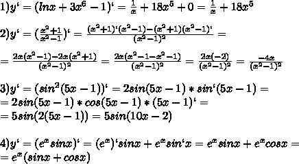 1)y`=(lnx+3x^6-1)`= \frac{1}{x}+18x^5+0= \frac{1}{x}+18x^5\\\\2)y`= (\frac{x^2+1}{x^2-1})`= \frac{(x^2+1)`(x^2-1)-(x^2+1)(x^2-1)`}{(x^2-1)^2}=\\\\= \frac{2x(x^2-1)-2x(x^2+1)}{(x^2-1)^2}= \frac{2x(x^2-1-x^2-1)}{(x^2-1)^2} = \frac{2x(-2)}{(x^2-1)^2}= \frac{-4x}{(x^2-1)^2}  \\\\3)y`=(sin^2(5x-1))`=2sin(5x-1)*sin`(5x-1)=\\=2sin(5x-1)*cos(5x-1)*(5x-1)`=\\=5sin(2(5x-1))=5sin(10x-2)\\\\4)y`=(e^xsinx)`=(e^x)`sinx+e^xsin`x=e^xsinx+e^xcosx=\\=e^x(sinx+cosx)