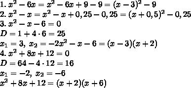 1.\;x^2-6x=x^2-6x+9-9=(x-3)^2-9\\ 2.\;x^2-x=x^2-x+0,25-0,25=(x+0,5)^2-0,25\\ 3.\;x^2-x-6=0\\ D=1+4\cdot6=25\\ x_1=3,\;x_2=-2 x^2-x-6=(x-3)(x+2)\\ 4.\;x^2+8x+12=0\\ D=64-4\cdot12=16\\ x_1=-2,\;x_2=-6\\ x^2+8x+12=(x+2)(x+6)