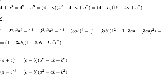 1. \\\64+a^3 =4^3+a^3 = (4+a)(4^2-4\cdot a+a^2)=(4+a)(16-4a+a^2)\\\\2. \\\\1-27a^3b^3=1^3 -3^3a^3b^3=1^3 -(3 a b)^3 =(1-3ab)(1^2+1\cdot 3ab+(3ab)^2)=\\\\=(1-3ab)(1 + 3ab+9a^2b ^2) \\ \\ \\ (a+b)^3=(a+b)(a^2-ab+b^2)\\\\(a-b)^3=(a-b)(a^2+ab+b^2)