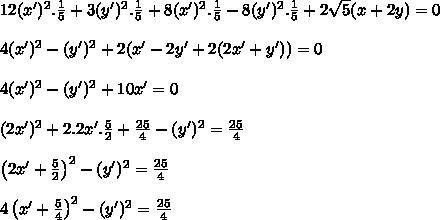 12(x')^2.\frac15+3(y')^2.\frac15+8(x')^2.\frac15-8(y')^2.\frac15+2\sqrt5(x+2y)=0\\ \\ 4(x')^2-(y')^2+2(x'-2y'+2(2x'+y'))=0\\ \\ 4(x')^2-(y')^2+10x'=0\\ \\ (2x')^2+2.2x'.\frac52+\frac{25}{4}-(y')^2=\frac{25}{4}\\ \\ \left(2x'+\frac52\right)^2-(y')^2=\frac{25}{4}\\ \\ 4\left(x'+\frac54\right)^2-(y')^2=\frac{25}{4}