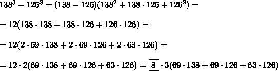138^3-126^3=(138-126)(138^2+138\cdot126+126^2)=\\\\=12(138\cdot138+138\cdot126+126\cdot126)=\\\\=12(2\cdot69\cdot138+2\cdot69\cdot126+2\cdot63\cdot126)=\\\\=12\cdot2(69\cdot138+69\cdot126+63\cdot126)=\boxed{8}\cdot3(69\cdot138+69\cdot126+63\cdot126)