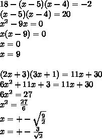18-(x-5)(x-4)=-2\\(x-5)(x-4)=20\\x^2-9x=0\\x(x-9)=0\\x=0\\x=9\\\\(2x+3)(3x+1)=11x+30\\6x^2+11x+3=11x+30\\6x^2=27\\x^2=\frac{27}{6}\\x=+-\sqrt{\frac{9}{2}}\\x=+-\frac{3}{\sqrt{2}}