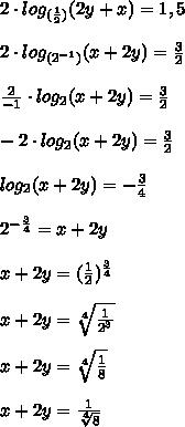 2\cdot log_{(\frac{1}{2})}(2y+x)=1,5\\\\2\cdot log_{(2^{-1})}(x+2y)=\frac{3}{2}\\\\\frac{2}{-1}\cdot log_{2}(x+2y)=\frac{3}{2}\\\\-2\cdot log_{2}(x+2y)=\frac{3}{2}\\\\log_{2}(x+2y)=-\frac{3}{4}\\\\2^{-\frac{3}{4}}=x+2y\\\\x+2y=(\frac{1}{2})^{\frac{3}{4}}\\\\x+2y=\sqrt[4]{\frac{1}{2^{3}}}\\\\x+2y=\sqrt[4]{\frac{1}{8}}\\\\x+2y=\frac{1}{\sqrt[4]{8}}