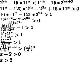 2^{2x}-15*11^{x}<11^{x}-15*2^{2x+3} \\\ 11^{x}-120*2^{2x}-2^{2x}+15*11^{x} >0 \\\ 16*11^{x}-121*2^{2x}>0 \\\ \frac{16*11^{x}-121*2^{2x}}{121*2^{2x}}>0 \\\ \frac{16*11^{x}}{121*2^{2x}}-1>0 \\\ \frac{4^2*11^{x}}{11^2*4^{x}}>1 \\\ \frac{11^{x-2}}{4^{x-2}}>1 \\\ (\frac{11}{4})^{x-2}>(\frac{11}{4})^0 \\\ x-2>0 \\\ x>2