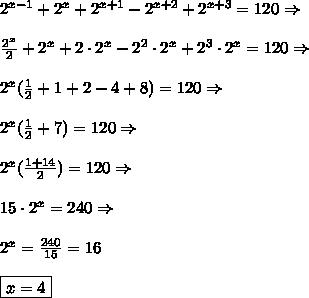 2^{x-1}+2^{x}+2^{x+1}-2^{x+2}+2^{x+3}=120 \Rightarrow \\\\ \frac{2^x}2+2^{x}+2\cdot2^{x}-2^2\cdot2^{x}+2^3\cdot2^{x}=120 \Rightarrow \\\\ 2^x(\frac12+1+2-4+8)}=120 \Rightarrow \\\\ 2^x(\frac12+7)=120 \Rightarrow \\\\ 2^x(\frac{1+14}2)=120 \Rightarrow \\\\ 15\cdot2^x=240 \Rightarrow \\\\ 2^x=\frac{240}{15}=16 \\\\ \boxed{x=4}