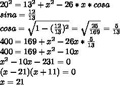 20^2=13^2+x^2-26*x*cosa\\sina=\frac{12}{13}\\cosa=\sqrt{1-(\frac{12}{13})^2}=\sqrt{\frac{25}{169}}=\frac{5}{13}\\400=169+x^2-26x*\frac{5}{13}\\400=169+x^2-10x\\x^2-10x-231=0\\(x-21)(x+11)=0\\x=21