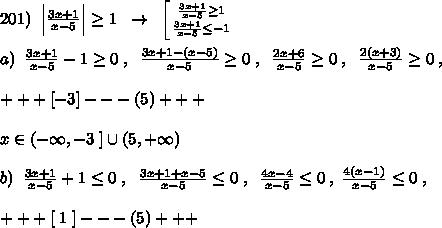 201); ; Big |frac{3x+1}{x-5}Big |geq 1; ; to ; ; left [ {{frac{3x+1}{x-5}geq 1} atop {frac{3x+1}{x-5}leq -1}} right. \\a); ; frac{3x+1}{x-5}-1geq 0; ,; ; frac{3x+1-(x-5)}{x-5}geq 0; ,; ; frac{2x+6}{x-5}geq 0; ,; ; frac{2(x+3)}{x-5}geq 0; ,\\+++[-3]---(5)+++\\xin (-infty ,-3; ]cup (5,+infty )\\b); ; frac{3x+1}{x-5}+1leq 0; ,; ; frac{3x+1+x-5}{x-5} leq 0; ,; ; frac{4x-4}{x-5}leq 0; ,; frac{4(x-1)}{x-5}leq 0; ,\\+++[; 1; ]---(5)+++