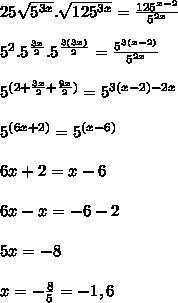 25 \sqrt{5^{3x}}. \sqrt{125^{3x}} =  \frac{125^{x-2}}{5^{2x}} \\ \\ 5^2 . 5^{ \frac{3x}{2}} . 5^{ \frac{3(3x)}{2}} =  \frac{5^{3(x-2)}}{5^{2x}} \\  \\ 5^{(2+ \frac{3x}{2}+ \frac{9x}{2})} = 5^{3(x-2) -2x} \\  \\ 5^{(6x+2)} = 5^{(x-6)}  \\  \\ 6x+2 = x - 6 \\  \\ 6x-x = - 6 - 2 \\  \\ 5x = -8 \\  \\ x = -  \frac{8}{5} = - 1,6