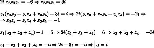 2i.z_2z_3z_4=-6\Rightarrow z_2z_3z_4=3i\\ \\ z_1(z_2z_3+z_2z_4+z_3z_4)+3i=i\Rightarrow 2i(z_2z_3+z_2z_4+z_3z_4)=-2i\Rightarrow \\ \Rightarrow z_2z_3+z_2z_4+z_3z_4=-1\\ \\ z_1(z_2+z_3+z_4)-1=5\Rightarrow 2i(z_2+z_3+z_4)=6\Rightarrow z_2+z_3+z_4=-3i\\ \\ z_1+z_2+z_3+z_4=-a\Rightarrow 2i-3i=-a\Rightarrow \boxed{a=i}