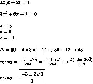 3x(x+2)=1 \\ \\ 3x^2+6x-1=0 \\ \\ a=3 \\ b=6 \\ c=-1 \\ \\ \Delta= 36-4*3*(-1)\to36+12 \to48  \\ \\ x_1;x_2=\frac{-6 \pm \ \sqrt{48}}{2*3}= \frac{-6 \pm \ 4\sqrt{3}}{2*3} \to\frac{2(-3\pm \ 2 \sqrt{3})}{2*3} \\ \\ x_1;x_2= \boxed{ \frac{-3 \pm 2\sqrt{3}}{3}}