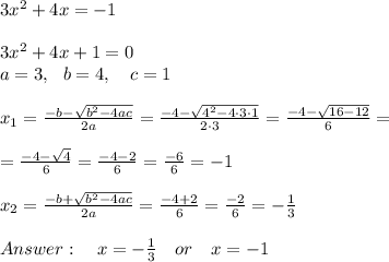3x^2 + 4x = -1 \\\\3x^2 + 4x +1=0\\a=3,\ \ b=4,\ \ \ c=1\\\\x_{1}=\frac{-b-\sqrt{b^2-4ac}}{2a}=\frac{-4-\sqrt{4^2-4 \cdot 3 \cdot 1}}{2 \cdot 3}=\frac{-4-\sqrt{16-12}}{6}=\\\\=\frac{-4-\sqrt{4}}{6} =\frac{-4-2}{6}= \frac{-6}{6}=-1\\\\ x_{2}=\frac{-b+\sqrt{b^2-4ac}}{2a}=\frac{-4+2}{6}=\frac{-2}{6}=-\frac{1}{3}\\\\Answer:\ \ \ x=-\frac{1}{3} \ \ \ or\ \ \ x=-1