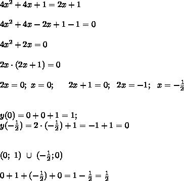 4x^2 +4x+1=2x+1   4x^2 +4x-2x+1-1=0   4x^2 +2x=0   2x cdot (2x+1)=0   2x=0;  x=0;      2x+1=0;   2x=-1;   x =-frac{1}{2}    y(0)=0+0+1=1;  y(-frac{1}{2}) = 2 cdot (-frac{1}{2})+1=-1+1=0    (0;  1)  cup  (-frac{1}{2};0)   0+1+(-frac{1}{2})+0=1-frac{1}{2}=frac{1}{2}