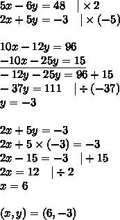 5x-6y=48 \ \ \ |\times 2 \2x+5y=-3 \ \ \ |\times (-5) \ \10x-12y=96 \\underline{-10x-25y=15} \-12y-25y=96+15 \-37y=111 \ \ \ |\div (-37) \y=-3 \ \2x+5y=-3 \2x+5 \times (-3)=-3 \2x-15=-3 \ \ \ |+15 \2x=12 \ \ \ |\div 2 \x=6 \ \(x,y)=(6,-3)