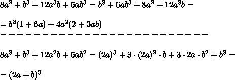 8a^2+b^3+12a^3b+6ab^3=b^3+6ab^3+8a^2+12a^3b=\\\\=b^3(1+6a)+4a^2(2+3ab)\\-------------------------\\\\8a^3+b^3+12a^2b+6ab^2=(2a)^3+3\cdot(2a)^2\cdot b+3\cdot2a\cdot b^2+b^3=\\\\=(2a+b)^3