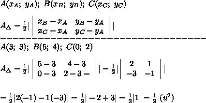 A(x_A;\ y_A);\ B(x_B;\ y_B);\ C(x_C;\ y_C)\\\\A_\Delta=\frac{1}{2}| \left|\begin{array}{ccc}x_B-x_A&y_B-y_A\\x_C-x_A&y_C-y_A\end{array}\right||\\=================================\\A(3;\ 3);\ B(5;\ 4);\ C(0;\ 2)\\\\A_\Delta=\frac{1}{2}| \left|\begin{array}{ccc}5-3&4-3\\0-3&2-3=\end{array}\right||=\frac{1}{2}|\left|\begin{array}{ccc}2&1\\-3&-1\end{array}\right||\\\\\\=\frac{1}{2}|2(-1)-1(-3)|=\frac{1}{2}|-2+3|=\frac{1}{2}|1|=\frac{1}{2}\ (u^2)