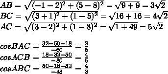 AB= \sqrt{(-1-2)^2+(5-8)^2}=\sqrt{9+9}=3\sqrt{2}\\BC=\sqrt{(3+1)^2+(1-5)^2}=\sqrt{16+16}=4\sqrt{2}\\AC=\sqrt{(3-2)^2+(1-8)^2}=\sqrt{1+49}= 5\sqrt{2}\\\\cosBAC=\frac{32-50-18}{-60}= \frac{2}{5}\\cosACB=\frac{18-32-50}{-80}=\frac{4}{5}\\cosABC=\frac{50-18-32}{-48}=\frac{4}{3}\\