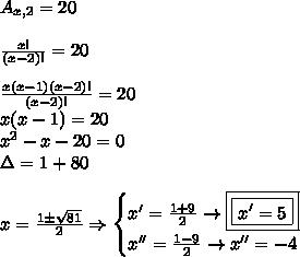 A_{x, 2} = 20 \\\\ \frac{x!}{(x - 2)!} = 20 \\\\ \frac{x(x - 1)(x - 2)!}{(x - 2)!} = 20 \\ x(x - 1) = 20 \\ x^2 - x - 20 = 0 \\ \Delta = 1 + 80 \\\\ x = \frac{1 \pm \sqrt{81}}{2} \Rightarrow \begin{cases} x' = \frac{1 + 9}{2} \rightarrow \boxed{\boxed{x' = 5}} \\ x'' = \frac{1 - 9}{2} \rightarrow x'' = - 4 \end{cases}