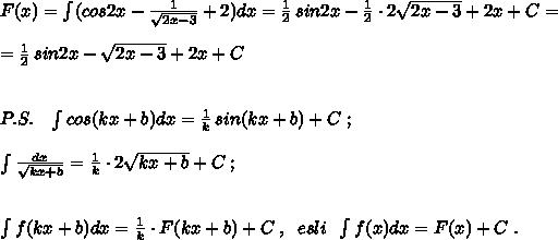 F(x)=\int (cos2x-\frac{1}{\sqrt{2x-3}}+2)dx=\frac{1}{2}\, sin2x-\frac{1}{2}\cdot 2\sqrt{2x-3}+2x+C=\\\\=\frac{1}{2}\, sin2x-\sqrt{2x-3}+2x+C\\\\\\P.S.\; \; \; \int cos(kx+b)dx=\frac{1}{k}\, sin(kx+b)+C\; ;\\\\\int \frac{dx}{\sqrt{kx+b}}=\frac{1}{k}\cdot 2\sqrt{kx+b}+C\; ;\\\\\\\int f(kx+b)dx=\frac{1}{k}\cdot F(kx+b)+C\; ,\; \; esli\; \; \int f(x)dx=F(x)+C\; .