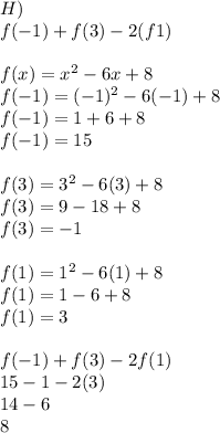 H)\\ f(-1)+f(3)-2(f1)\\ \\ f(x)=x^{ 2 }-6x+8\\ f(-1)=(-1)^{ 2 }-6(-1)+8\\ f(-1)=1+6+8\\ f(-1)=15\\ \\ f(3)=3^{ 2 }-6(3)+8\\ f(3)=9-18+8\\ f(3)=-1\\ \\ f(1)=1^{ 2 }-6(1)+8\\ f(1)=1-6+8\\ f(1)=3\\ \\ f(-1)+f(3)-2f(1)\\ 15-1-2(3)\\ 14-6\\ 8