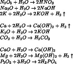 Ułóż równania rekacji:N2O5 + H2O - .......Na2O + H2O ...