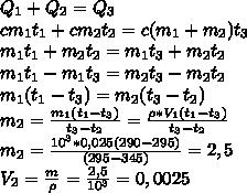 Q_1+Q_2=Q_3\\ cm_1t_1+cm_2t_2=c(m_1+m_2)t_3\\ m_1t_1+m_2t_2=m_1t_3+m_2t_2\\ m_1t_1-m_1t_3=m_2t_3-m_2t_2\\ m_1(t_1-t_3)=m_2(t_3-t_2)\\ m_2=\frac{m_1(t_1-t_3)}{t_3-t_2}=\frac{\rho*V_1(t_1-t_3)}{t_3-t_2}\\ m_2=\frac{10^3*0,025(290-295)}{(295-345)}=2,5\\ V_2=\frac{m}{\rho}=\frac{2,5}{10^3}=0,0025