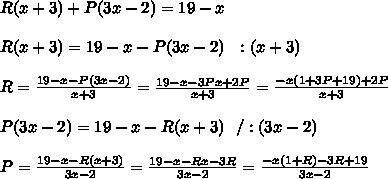 R(x+3)+P(3x-2) =19-x\\\\R(x+3) =19-x-P(3x-2)\ \ :(x+3)\\\\R =\frac{19-x-P(3x-2)}{x+3}=\frac{19-x- 3Px+2P}{x+3}=\frac{ -x(1+ 3P+19 )+2P}{x+3} \\\\P(3x-2) =19-x-R(x+3)\ \ /:(3x-2)\\\\P =\frac{19-x-R(x+3)}{3x-2}=\frac{19-x-Rx-3R}{3x-2}= \frac{ -x(1+ R )-3R+19}{3x-2}