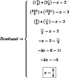 Resolu\c{c}a\~o\to   \left\{\begin{array}{ccc}(1 \frac{2}{3})* (2 \frac{1}{5})-x = 2 \\\\ ( \frac{3+2}{3})*( \frac{10+1}{5} )-x = 2 \\\\ (\frac{5}{3})*( \frac{11}{5})-x = 2\\\\ \frac{11}{3}-x = 2\\\\-x = 2- \frac{11}{3}\\\\-3x = 6-11\\\\-3x =-5\\\\  \boxed{x =  \frac{5}{3}}    \end{array}\right
