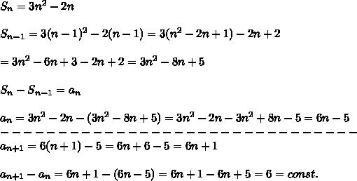 S_n=3n^2-2n\\\\S_{n-1}=3(n-1)^2-2(n-1)=3(n^2-2n+1)-2n+2\\\\=3n^2-6n+3-2n+2=3n^2-8n+5\\\\S_n-S_{n-1}=a_n\\\\a_n=3n^2-2n-(3n^2-8n+5)=3n^2-2n-3n^2+8n-5=6n-5\\-------------------------------\\a_{n+1}=6(n+1)-5=6n+6-5=6n+1\\\\a_{n+1}-a_n=6n+1-(6n-5)=6n+1-6n+5=6=const.