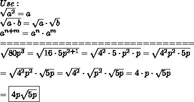 Use:\\\sqrt{a^2}=a\\\sqrt{a\cdot b}=\sqrt{a}\cdot\sqrt{b}\\a^{n+m}=a^n\cdot a^m\\==============================\\\sqrt{80p^3}=\sqrt{16\cdot5p^{2+1}}=\sqrt{4^2\cdot5\cdot p^2\cdot p}=\sqrt{4^2p^2\cdot5p}\\\\=\sqrt{4^2p^2}\cdot\sqrt{5p}=\sqrt{4^2}\cdot\sqrt{p^2}\cdot\sqrt{5p}=4\cdot p\cdot\sqrt{5p}\\\\=\boxed{4p\sqrt{5p}}