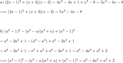 a)\;(2x -1)^2+(x +3)(x -3)=4x^2-4x+1+x^2-9=5x^2-4x-8\\\\\Longrightarrow(2x -1)^2+(x +3)(x -3)=5x^2-4x-8\\\\\\\\b)\;(a^3 -1)^2-(a^3 -a)(a^3 +a)+(a^3-1)^2\\\\=a^6-2a^3+1-(a^6-a^2)+a^6-2a^3+1\\\\=a^6-2a^3+1-a^6+a^2+a^6-2a^3+1=a^6-4a^3+a^2+2\\\\\Longrightarrow(a^3 -1)^2-(a^3 -a)(a^3 +a)+(a^3-1)^2=a^6-4a^3+a^2+2
