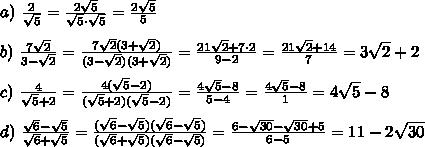 a)\ \frac{2}{\sqrt5}=\frac{2\sqrt5}{\sqrt5\cdot\sqrt5}=\frac{2\sqrt5}{5}\\\\b)\ \frac{7\sqrt2}{3-\sqrt2}=\frac{7\sqrt2(3+\sqrt2)}{(3-\sqrt2)(3+\sqrt2)}=\frac{21\sqrt2+7\cdot2}{9-2}=\frac{21\sqrt2+14}{7}=3\sqrt2+2\\\\c)\ \frac{4}{\sqrt5+2}=\frac{4(\sqrt5-2)}{(\sqrt5+2)(\sqrt5-2)}=\frac{4\sqrt5-8}{5-4}=\frac{4\sqrt5-8}{1}=4\sqrt5-8\\\\d)\ \frac{\sqrt6-\sqrt5}{\sqrt6+\sqrt5}=\frac{(\sqrt6-\sqrt5)(\sqrt6-\sqrt5)}{(\sqrt6+\sqrt5)(\sqrt6-\sqrt5)}=\frac{6-\sqrt{30}-\sqrt{30}+5}{6-5}={11-2\sqrt{30}}