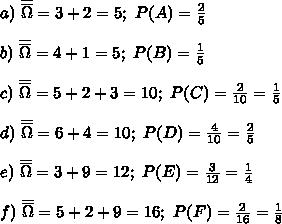 a)\ \overline{\overline{\Omega}}=3+2=5;\ P(A)=\frac{2}{5}\\\\b)\  \overline{\overline{\Omega}}=4+1=5;\ P(B)=\frac{1}{5}\\\\c)\  \overline{\overline{\Omega}}=5+2+3=10;\ P(C)=\frac{2}{10}=\frac{1}{5}\\\\d)\  \overline{\overline{\Omega}}=6+4=10;\ P(D)=\frac{4}{10}=\frac{2}{5}\\\\e)\  \overline{\overline{\Omega}}=3+9=12;\ P(E)=\frac{3}{12}=\frac{1}{4}\\\\f)\  \overline{\overline{\Omega}}=5+2+9=16;\ P(F)=\frac{2}{16}=\frac{1}{8}