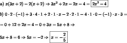 a)\ x(3x+2)-2(x+2)\Rightarrow 3x^2+2x-2x-4=\boxed{2x^2-4}\\\\ b)\ 0\cdot2\cdot(-1)+3\cdot4\cdot1+2\cdot1\cdot x-2\cdot2\cdot1-4\cdot1\cdot0-(-1)\cdot x\cdot3=\\\\=0+12+2x-4-0+3x=5x+8\Rightarrow\\\\5x+8=6\Rightarrow 5x=-2\Rightarrow \boxed{x=-\frac25}