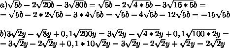 a)\sqrt5b-2\sqrt{20}b-3\sqrt{80}b=\sqrt5b-2\sqrt{4*5}b-3\sqrt{16*5}b=\\ =\sqrt5b-2*2\sqrt{5}b-3*4\sqrt{5}b=\sqrt5b-4\sqrt{5}b-12\sqrt{5}b=-15\sqrt5b\\ \\ b)3\sqrt2y-\sqrt8y+0,1\sqrt{200}y=3\sqrt2y-\sqrt{4*2}y+0,1\sqrt{100*2}y=\\ =3\sqrt2y-2\sqrt{2}y+0,1*10\sqrt{2}y=3\sqrt2y-2\sqrt{2}y+\sqrt{2}y=2\sqrt2y