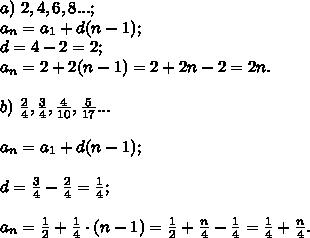 a) \ 2,4,6,8...;\\ a_n=a_1+d(n-1);\\ d=4-2=2;\\ a_n=2+2(n-1)=2+2n-2=2n.\\\\ b) \ \frac{2}{4}, \frac{3}{4}, \frac{4}{10}, \frac{5}{17}...\\\\ a_n=a_1+d(n-1);\\\\ d=\frac{3}{4}-\frac{2}{4}=\frac{1}{4};\\ \\ a_n=\frac{1}{2}+\frac{1}{4}\cdot (n-1)=\frac{1}{2}+\frac{n}{4}-\frac{1}{4}=\frac{1}{4}+\frac{n}{4}.