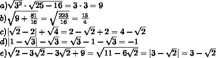 a) \sqrt{3^2} \cdot  \sqrt{25-16} =3\cdot 3=9\b) \sqrt{9+ \frac{81}{16} } =  \sqrt{ \frac{225}{16} }=  \frac{15}{4} \c)| \sqrt{2} -2|+ \sqrt{4} =2- \sqrt{2} +2=4- \sqrt{2} \d)|1- \sqrt{3} |- \sqrt{3} = \sqrt{3} -1- \sqrt{3} =-1\e) \sqrt{2-3 \sqrt{2}-3 \sqrt{2}+9  } = \sqrt{11-6 \sqrt{2} }=|3- \sqrt{2} |=3- \sqrt{2}