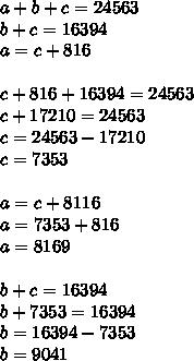 a+b+c=24563 \\ b+c=16394 \\ a=c+816 \\  \\ c+816+16394=24563 \\ c+17210=24563 \\ c=24563-17210 \\ c=7353 \\  \\ a=c+8116 \\ a=7353+816 \\ a=8169 \\  \\ b+c=16394 \\ b+7353=16394 \\ b=16394-7353 \\ b=9041