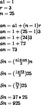 a1=1\\ r=3\\ n=25\\ \\ an=a1+(n-1)r\\ an=1+(25-1)3\\ an=1+(24)3\\ an=1+72\\ an=73\\ \\ Sn=(\frac { a1+an }{ 2 } )n\\ \\ Sn=(\frac { 1+73 }{ 2 } )25\\ \\ Sn=(\frac { 74 }{ 2 } )25\\ \\ Sn=37*25\\ Sn=925