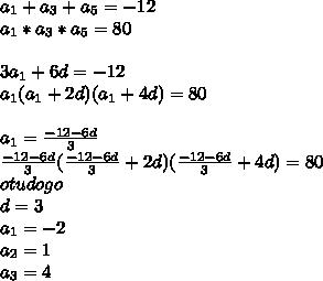 a_{1}+a_{3}+a_{5}=-12\\a_{1}*a_{3}*a_{5}=80\\\\3a_{1}+6d=-12\\a_{1}(a_{1}+2d)(a_{1}+4d)=80\\\\a_{1}=\frac{-12-6d}{3}\\\frac{-12-6d}{3}(\frac{-12-6d}{3}+2d)(\frac{-12-6d}{3}+4d)=80\\otudogo\\d=3\\a_{1}=-2\\a_{2}=1\\a_{3}=4