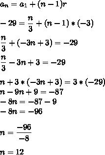 a_n=a_1+(n-1)r\\\\-29= \dfrac{n}{3}+(n-1)*(-3)\\\\ \dfrac{n}{3}+(-3n+3)=-29\\\\ \dfrac{n}{3}-3n+3=-29\\\\n+3*(-3n+3)=3*(-29)\\n-9n+9=-87\\-8n=-87-9\\-8n=-96\\\\n= \dfrac{-96}{-8}\\\\n=12