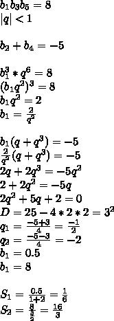 b_{1}b_{3}b_{5}=8\\|q|<1\\\\b_{2}+b_{4}=-5\\\\b_{1}^3*q^6=8\\(b_{1}q^2)^3=8\\b_{1}q^2=2\\b_{1}=\frac{2}{q^2}\\\\ b_{1}(q+q^3)=-5\\ \frac{2}{q^2}(q+q^3)=-5\\2q+2q^3=-5q^2\\2+2q^2=-5q\\ 2q^2+5q+2=0\\ D=25-4*2*2=3^2\\ q_{1}=\frac{-5+3}{4} =\frac{-1}{2}\\ q_{2}=\frac{-5-3}{4}=-2\\ b_{1}=0.5\\b_{1}=8\\\\S_{1}=\frac{0.5}{1+2} = \frac{1}{6}\\     S_{2}=\frac{8}{\frac{3}{2}}=\frac{16}{3}